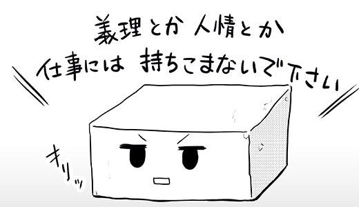 【毎日更新】ちかのこ32話 その13
