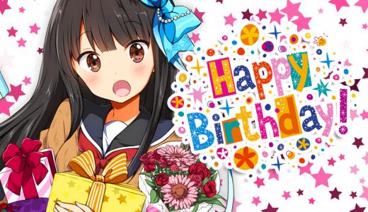 ノコの誕生日!2019