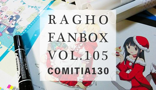 FANBOX Vol.102〜105 更新しました!