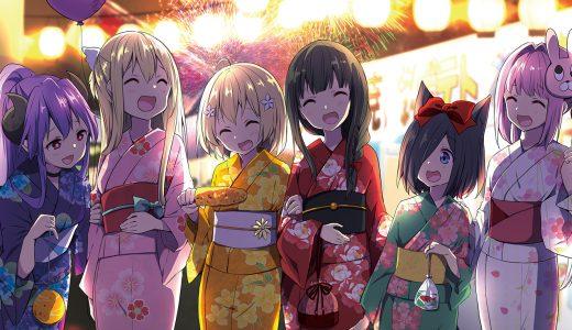 「がんばろう同人支援イラスト集 祭 -Festival-」に「ちかのこ」の描き下ろしイラストで参加いたしました!